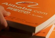 <p>Le groupe de services internet chinois Alibaba Group cherche des investisseurs pour remplacer Yahoo qui détient 39% de son capital, indique-t-on de source proche du dossier. L'initiative viseraient également à empêcher Microsoft d'acquérir cette participation. /Photo prise le 22 octobre 2007/REUTERS/Bobby Yip</p>