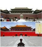 <p>Una immagine combinata con una foto della Città Proibita a Pechino e, in basso, una immagine del tour tridimensionale della Città Proibita. REUTERS/Staff/Files (CHINA)</p>