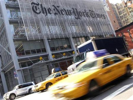 The headquarters of the New York Times is pictured on 8th Avenue in New York, April 30, 2008. REUTERS/Gary Hershorn