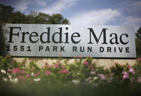 The headquarters of mortgage lender Freddie Mac is seen in Mclean, Virginia, near Washington, September 8, 2008. REUTERS/Jason Reed