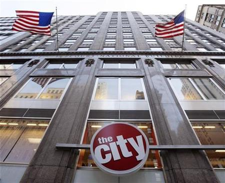 The logo for Circuit City store is seen in New York November 10, 2008. REUTERS/Shannon Stapleton