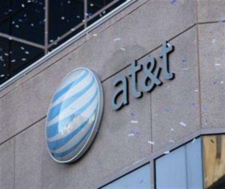 The AT&T logo in an undated photo. AT&T said on Thursday it would eliminate 12,000 jobs, about 4 percent of its workforce, as it joins a raft of corporations trying to slash costs in the face of the economic downturn. REUTERS/Handout