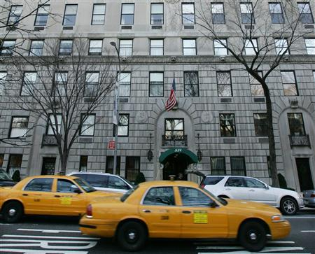 A 5th Avenue apartment building in New York City, in a file photo. REUTERS/Mike Segar