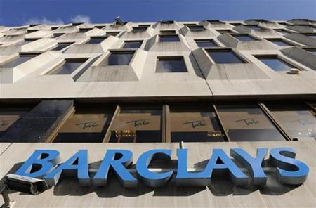 A logo of Barclays Bank is seen on the outside of a branch in central London October 31, 2008. REUTERS/Toby Melville