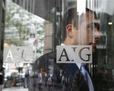 A man walks inside the American International Group (AIG) offices in New York, September 17, 2008. REUTERS/Shannon Stapleton