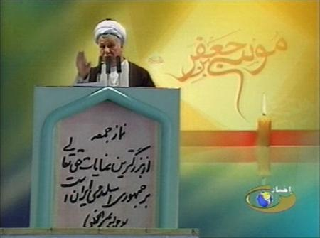 EDITORS' NOTE: Reuters and other foreign media are subject to Iranian restrictions on their ability to film or take pictures in Tehran Iran's former President Akbar Hashemi Rafsanjani gives a Friday sermon in Tehran July 17, 2009. Rafsanjani said Iran was in a ''crisis'' after last month's disputed election, in the first such comment by a senior establishment figure in the Islamic Republic. REUTERS/IRIB via Reuters TV (IRAN POLITICS) FOR EDITORIAL USE ONLY. NOT FOR SALE FOR MARKETING OR ADVERTISING CAMPAIGNS. IRAN OUT. NO COMMERCIAL OR EDITORIAL SALES IN IRAN