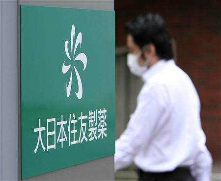 A man walks past a signboard of Dainippon Sumitomo Pharma Co Ltd at its branch in Tokyo September 3, 2009. REUTERS/Kim Kyung-Hoon