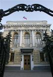 <p>Здание Центробанка России в Москве 19 декабря 2008 года. Банк России снизил с 15 сентября 2009 года ключевые процентные ставки, ожидая устойчивого замедления инфляции в ближайшие месяцы. Решение было ожидаемым, но может поддержать долговые рынки, говорят аналитики. REUTERS/Sergei Karpukhin</p>