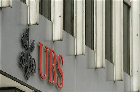 The logo of Swiss bank UBS can be seen outside its New York office in this August 12, 2009 file photo. REUTERS/Lucas Jackson