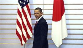 <p>Il presidente americano Barack Obama. REUTERS/Tomohiro Ohsumi/Pool</p>