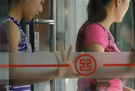 Customers leave an Industrial and Commercial Bank of China (ICBC) branch in the southern Chinese city of Shenzhen, August 20, 2009. REUTERS/Bobby Yip