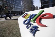<p>22 gennaio 2010. Logo di Google nei pressi del quartier generale del motore di ricerca a Pechino. REUTERS/Jason Lee</p>