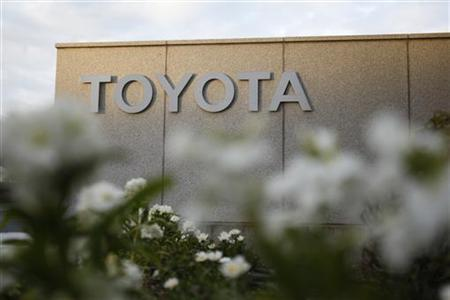 A view of Toyota Motor Corp's logo at its headquarters in Toyota, central Japan, February 8, 2010. REUTERS/Yuriko Nakao )