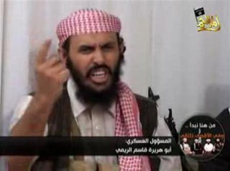 Qassim al-Raymi in an undated image. A senior member of al Qaeda's Yemen wing who the Yemeni government said it killed has emerged on an internet forum, threatening to carry out attacks in the United States. EUTERS/Handout