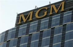 <p>Foto de archivo de la sede de los estudios MGM en Los Angeles, nov 12 2007. Seis empresas presentarían ofertas por los estudios de Hollywood Metro-Goldwyn-Mayer en un nuevo plazo fijado para el 19 de marzo, dijo el martes una fuente familiarizada con la situación. REUTERS/Fred Prouser</p>
