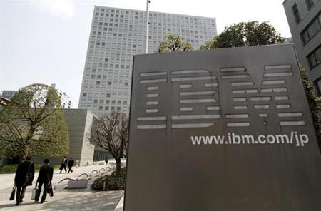A view of the headquarters of IBM Japan in Tokyo in this March 18, 2010 file photo. REUTERS/Toru Hanai