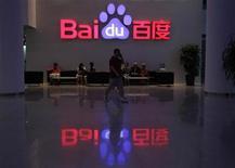 <p>La casa matriz de la compañía Baidu en Pekín, ago 5 2010. Baidu, el mayor buscador en Internet de China, podría realizar más inversiones en el extranjero en el futuro, dijo el jueves su presidente ejecutivo, Robin Li. REUTERS/Barry Huang</p>