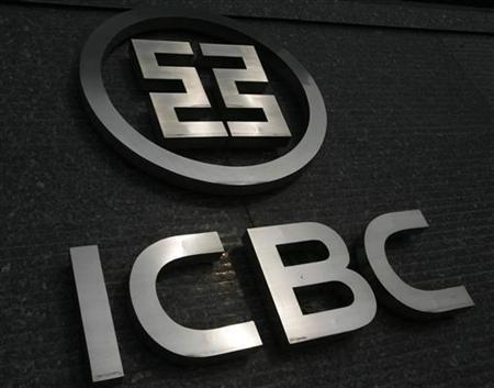 A company logo of the Industrial and Commercial Bank of China (ICBC) is seen outside one of its branches in Beijing June 18, 2010. REUTERS/Bobby Yip