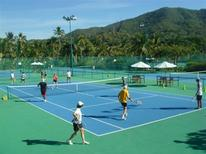 <p>A cardio tennis class at Club Med in Ixtapa, Mexico, in a 2007 photo. REUTERS/Handout</p>