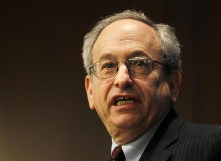 Donald Kohn, former Vice Chairman of the Board of Governors of the Federal Reserve System, speaks at the Symposium on Interest Rate Risk Management in Arlington in this January 29, 2010 file photo. REUTERS/Jason Reed