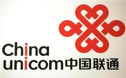 <p>China Unicom, deuxième opérateur mobile chinois, a annoncé qu'il allait lancer un smartphone sous sa propre marque d'ici la fin de l'année, espérant ainsi attirer davantage de clients vers son réseau 3G. /Photo prise le 31 mars 2009/REUTERS/Tyrone Siu</p>