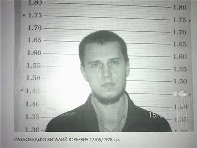 An undated photo of Vitaly Razdobudko released by the Russian Interior Ministry. REUTERS/Russian Interior Ministry/Handout