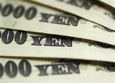 S&P cuts Japan sovereign rating