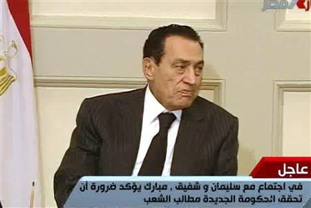 In this still image taken from video, Egypt's President Hosni Mubarak attends a meeting in Cairo January 30, 2011. REUTERS/Egyptian State TV