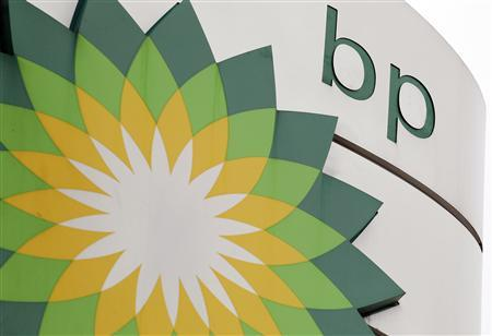 A BP logo is seen at a petrol station in London, in this file picture taken November 2, 2010. REUTERS/Suzanne Plunkett/Files
