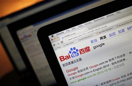 Baidu's website is seen on a laptop screen in this photo illustration taken in Shanghai December 15, 2010. REUTERS/Carlos Barria