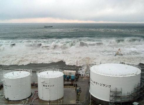 Tsunami strikes nuclear plant: First photos
