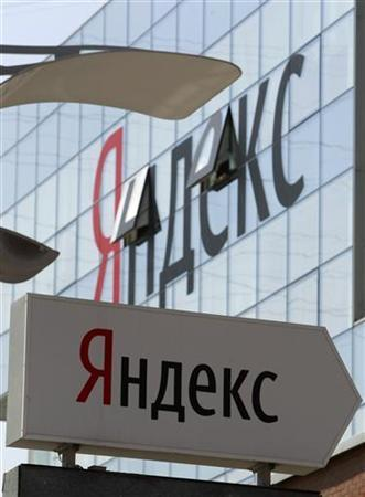 Signs read ''Yandex'' outside the headquarters of Yandex company in Moscow May 23, 2011. REUTERS/Sergei Karpukhin