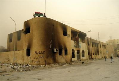 Libya: Chronology of conflict