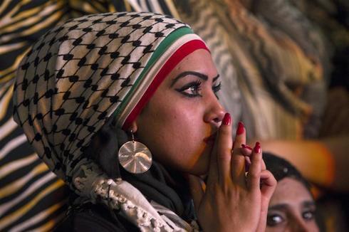 The Palestine U.N. bid