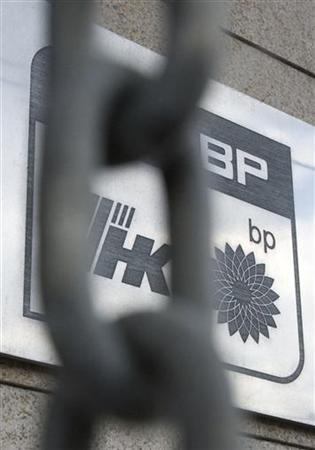 The plaque of the oil firm TNK-BP is seen at its headquarters in Moscow June 11, 2008. REUTERS/Sergei Karpukhin