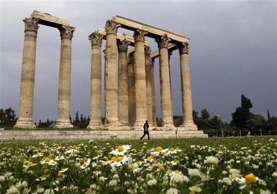 Inside Greece