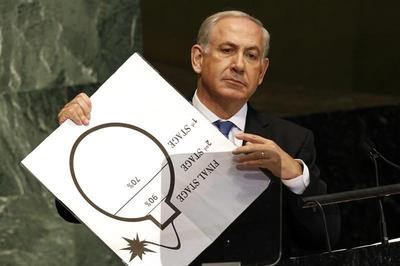 Bibi and the bomb