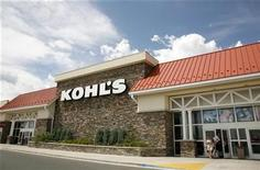 <p>Customers leave the Kohl's store in Westminster, Colorado August 14, 2008. REUTERS/Rick Wilking</p>