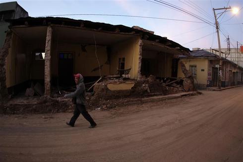 Earthquake in Guatemala