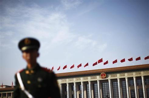 China on guard