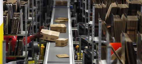 Amazon logistics centre