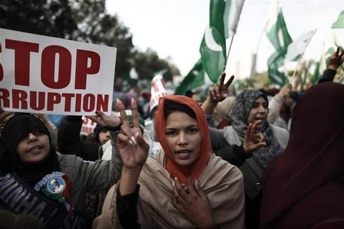 Pakistan anti-corruption march