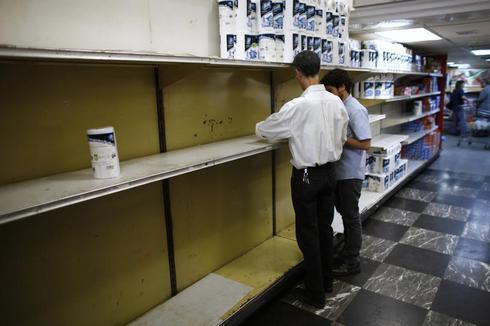 Venezuela's toilet paper shortage