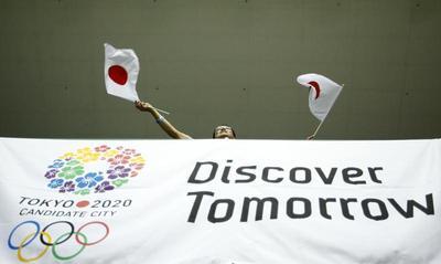 Tokyo: Olympic city