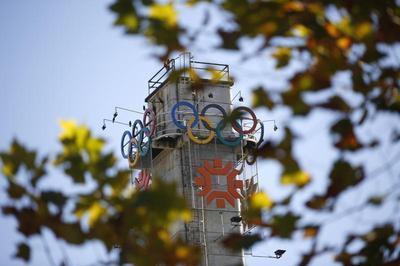 Sarajevo's decaying Olympic venues