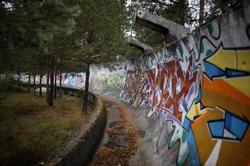 Sarajevo's decaying Olympic venues