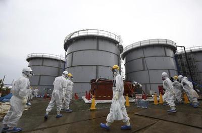Fukushima reactor No. 4