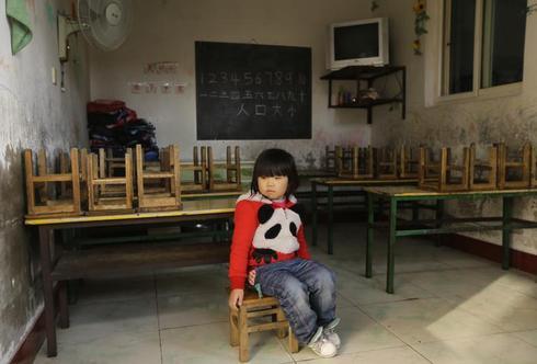 School for migrant children