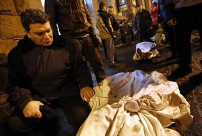 Casualties in Kiev