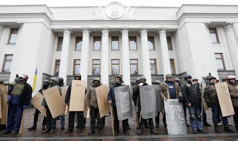 Day of change in Ukraine